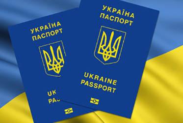Загранпаспорт в Одессе срочно